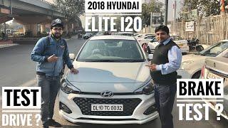 2018 Hyundai Elite i20 | 2018 Elite i20 Test Drive | 2018 Elite i20 Features | 2018 Elite i20 Review