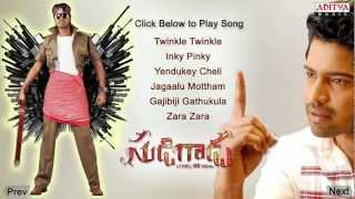 Sudigadu - Sudigadu Movie Songs - Jukebox