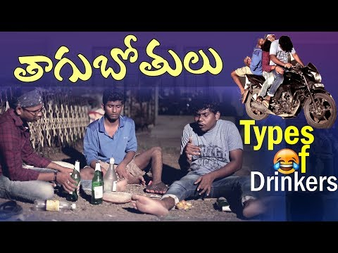 Thagubothulu | Empty Minds | Episode #4 | By Patas Ram | 2018 Telugu Comedy Web Series