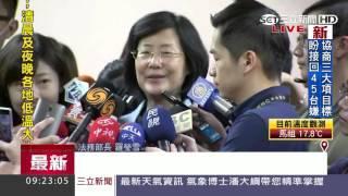 法務部10人小組赴陸 羅瑩雪今再戰立院