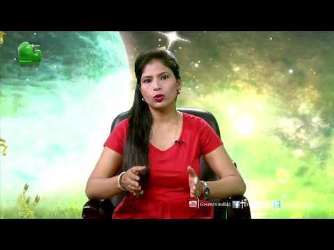 Krishi Aur Nakshatra - Weekly Predestined Of 28th May 2017 to 3rd June 2017 Green TV