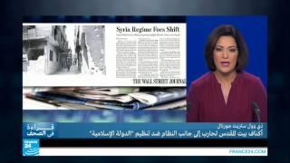 سوريا -أكناف بيت المقدس تحارب الى جانب النظام  ضد تنظيم الدولة الاسلامية