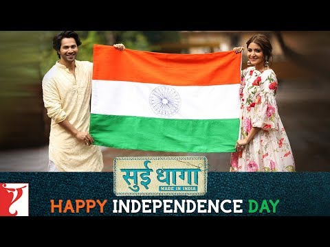 Sui Dhaaga - Made In India wishes Happy Independence Day | Varun Dhawan | Anushka Sharma