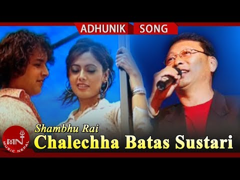 chalechha batas sustari