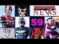 Kamen Rider Zi-O e Gates / especiais LuPat / Shaider bluray - TokuDoc neWs#59
