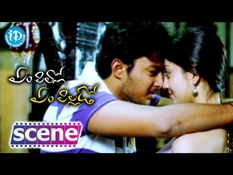 Em Pillo Em Pillado Movie - Pranitha, Tanish, Siva Prasad Nice Scene