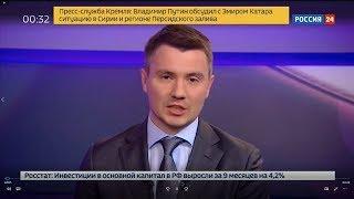Футбол России Выпуск 21.11.17