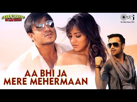 Aa Bhi Ja Mere Mehermaan Feat. Atif Aslam - Jayantabhai Ki Luv Story video