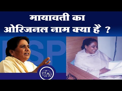 Mayawati The IRON LADY