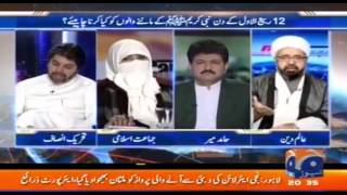 Jeo news Capital Talk Allama Amin shaheedi Part 2