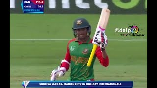 সৌম সরকারের ১১ বলে ৫০ রান (Game Version) || এমারজিং কাপ পাকিস্তান vs বাংলাদেশ