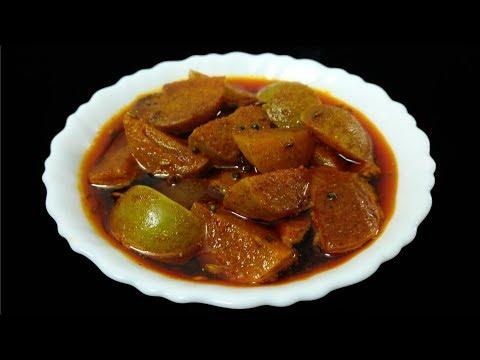 Amle Ka Achar - Gooseberry Pickle - Easy Quick & Simple Hyderabadi Cooking