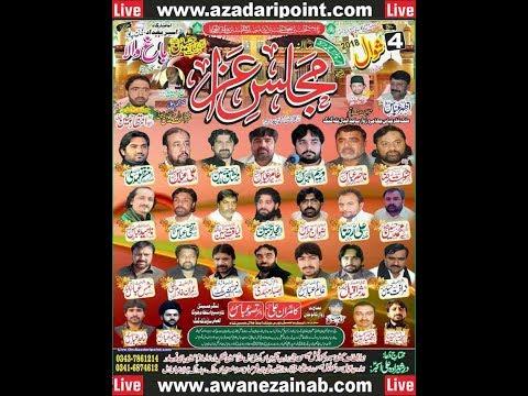 Live Majlis 4 Shawal 2018 Baghwala Deenpur Karor Layyah