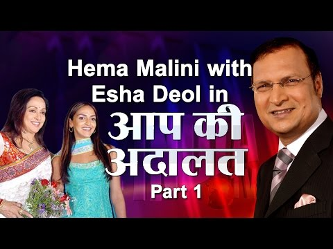 Hema Malini with Esha Deol in Aap Ki Adalat (Part 1)