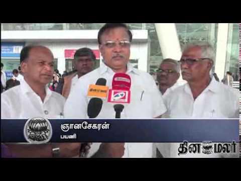 Spicejet Cancels All Flights - Dinamalar Dec 17th 2014 Tamil Video News