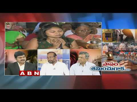 Debate On Confession Remove Sins Of Humans? | Part 2 | ABN Telugu