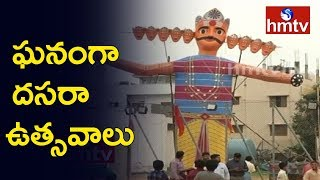 Dussehra Festival Celebrations in Amberpet | Hyderabad | hmtv