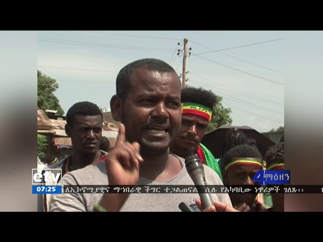 Rally To Support Dr Abiy In Pawe City