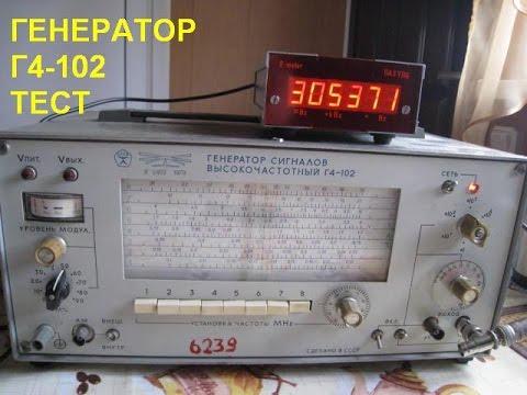 Схема генератора г4 107