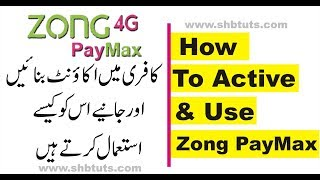 How to Active and Use Zong PayMax Account in Urdu