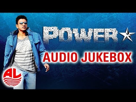 Power Star Jukebox || Puneeth Rajkumar, Trisha Krishnan  [hd] video