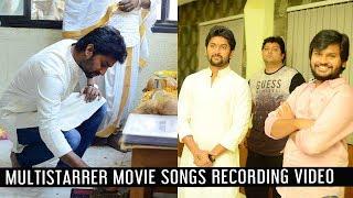 Nagarjuna and Nani Multistarrer Movie Songs Recording Video | Nani ,Nagarjuna,SriramAdittya,Manisharma