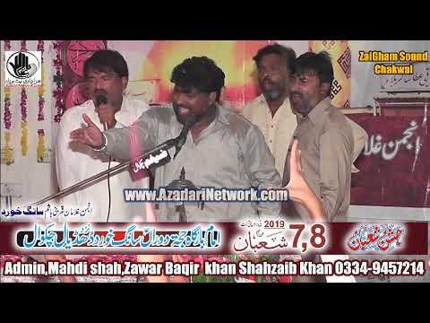 Zakir Imran bijli 7 shaban Snag khurd Part 2 2019