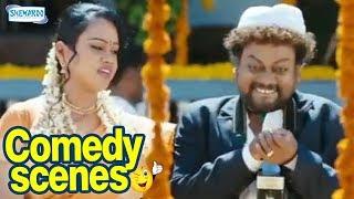 Sadhu Kokila Comedy Scene Googly Kannada New Movie HD Yash