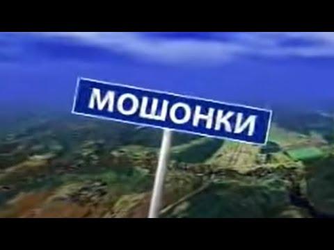 Смешные названия российских городов и деревень