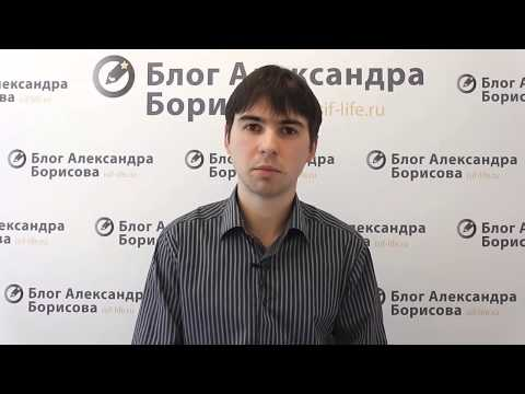 Как создать интернет рассылку, которая будет приносить по 30 000 - 40 000 рублей в месяц