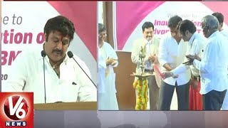 Minister KTR Inaugurates BMT Unit In Basavatarakam Indo American Cancer Hospital