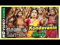 Shenbaga Kottai Movie Scenes | Kondavanin Song | Ramya Krishnan assaults Sampath Raj | Jayaram