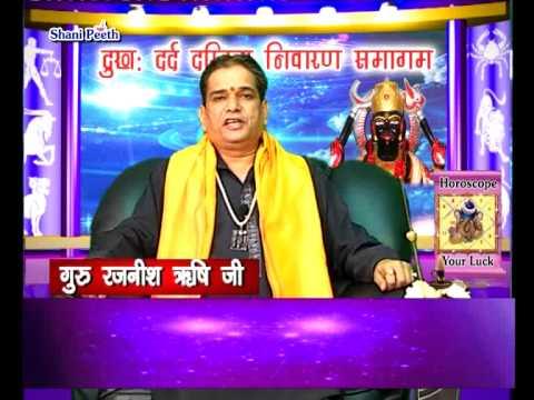 Budh Ka Daan - Remedies for Budh - Mercury by Guru Rajneesh...