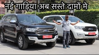 2 Ford Endeavour For Sale   Preowned Suv Luxury Car   My Country My Ride