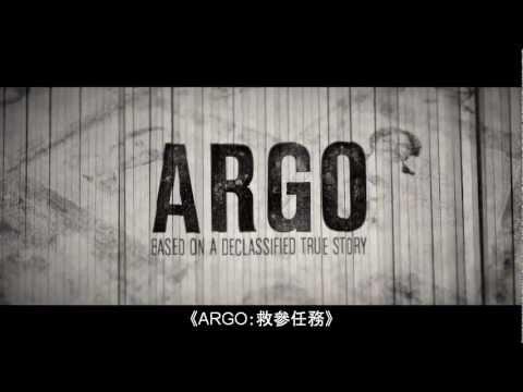 《ARGO:救參任務》 30秒港版電視廣告#1 - 危機四伏篇