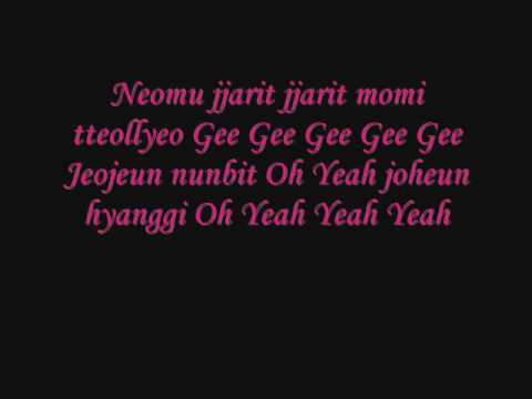 Girl's Generation - Gee Lyrics video