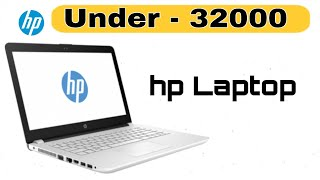 My First HP Laptop On You Tube | Unboxing & Review