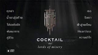 download lagu Cocktail - The Lords Of Misery 「 Album Sampler」 gratis