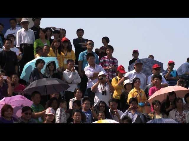 Wakeboard World CUP 2011 - Jump final - Linyi, China