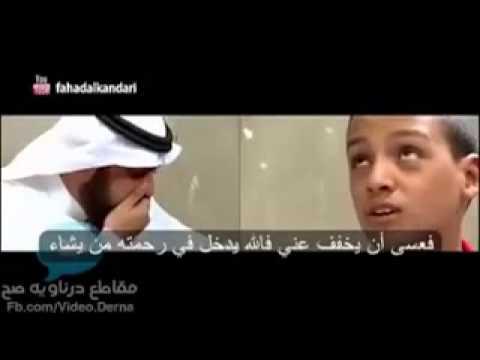 Sex Arab video