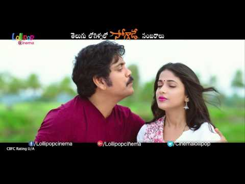 Soggade Chinni Nayana Movie Romantic Trailer - Nagarjuna, Lavanya Tripathi, Ramya Krishna