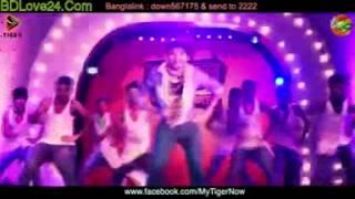 Chakboom Chakboom Video Song   Gunda The Terrorist