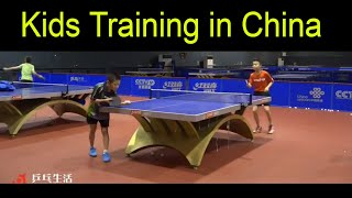 Professional 11 years old kids training in China (Team PLA - Fan Zhendong Club)