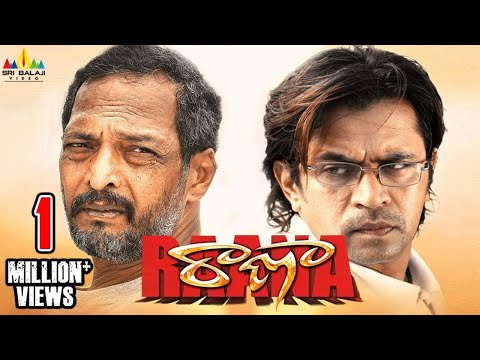 Raana Telugu Full Movie || Arjun,nana Patekar, Kajal Agarwal video