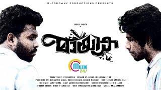 download lagu Mayika  Malayalam Short Film  Jithin Letha gratis