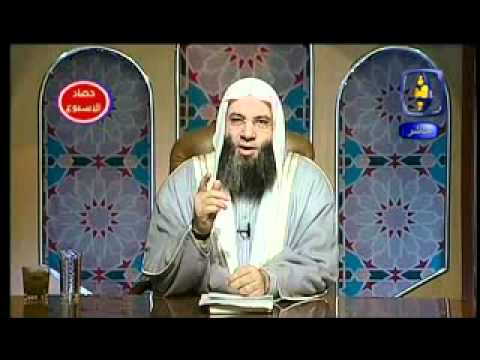 Sheikh Abou Ishak Iblisse.mpeg video