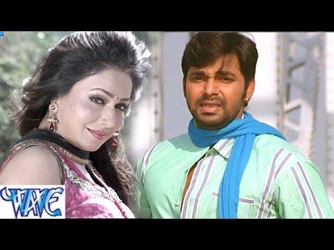HD कहाँ बाड़ी धनिया हमार - Pyar Mohabbat Jindabad - Pawan Singh - Bhojpuri Songs 2015 new