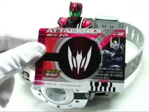 Dx Decade Driver Update Cards review (português) - Kamen Rider Decade