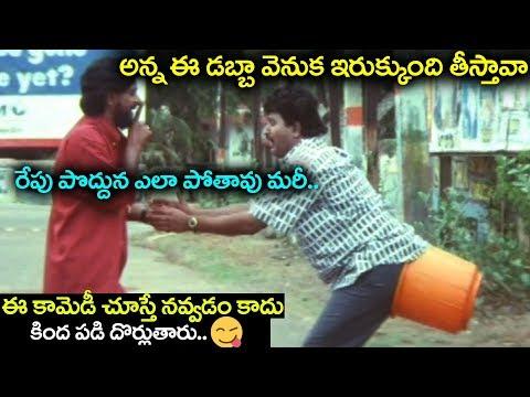 Sudhakar Comedy Scenes Back 2 Back | 2018 Latest Telugu Comedy Scenes