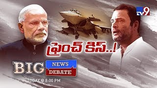Big News Big Debate : Rafale Scam || Congress Vs BJP || Rajinikanth TV9